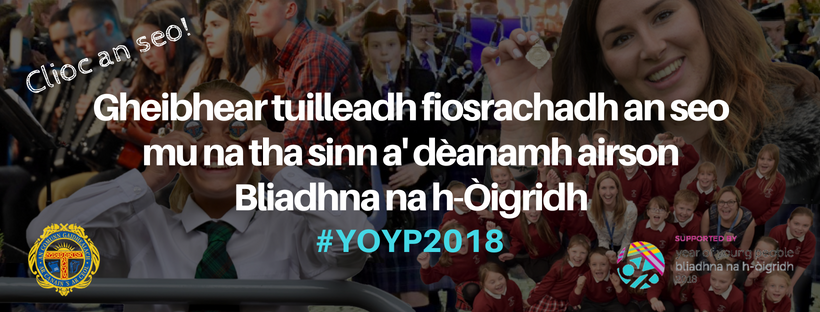 /nationalmod/moddetail/year-of-young-people-20181/ga