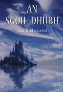 An Sgoil Dhubh