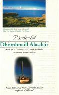 Bàrdachd Dhòmhnaill Alasdair
