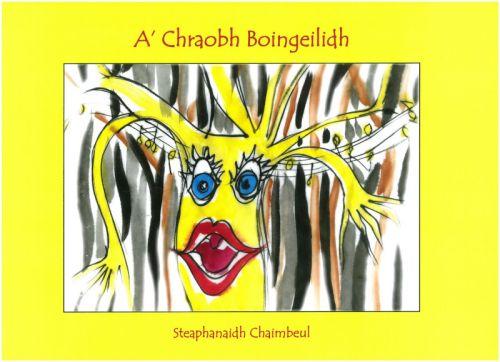 A' Chraobh Boingeilidh