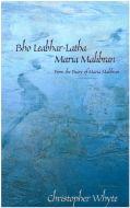 Bho Leabhar-Latha Maria Malibran