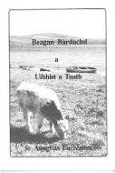 Beagan Bàrdachd à Uibhist a Tuath